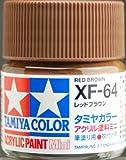 タミヤカラー アクリルミニ XF-64 レッドブラウン つや消し