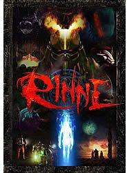 RINNE