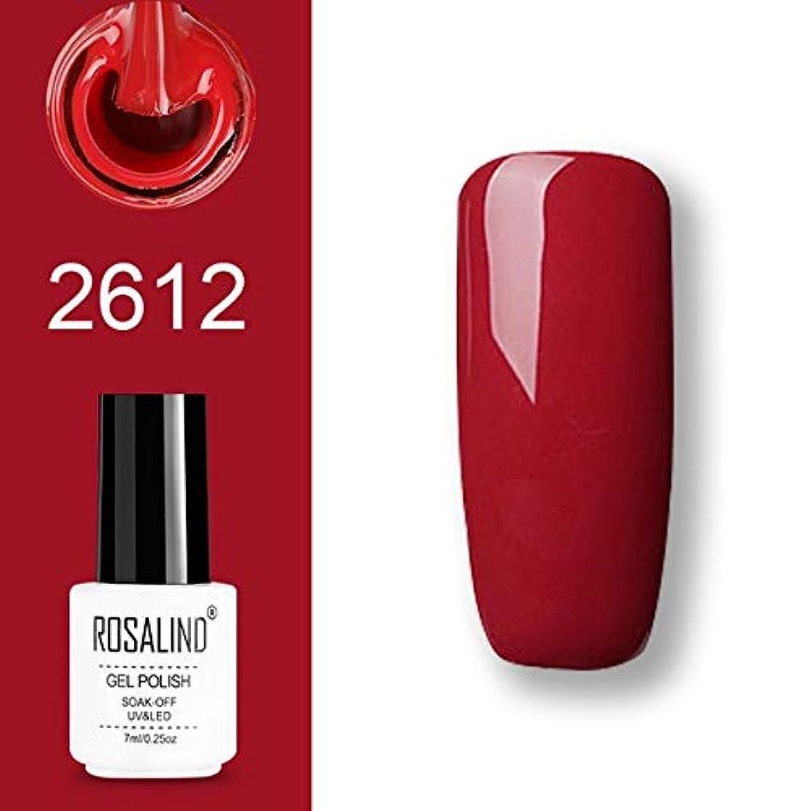 雰囲気霜電気陽性ファッションアイテム ROSALINDジェルポリッシュセットUV半永久プライマートップコートポリジェルニスネイルアートマニキュアジェル、容量:7ml 2612ピュアカラーネイルグルー 環境に優しいマニキュア