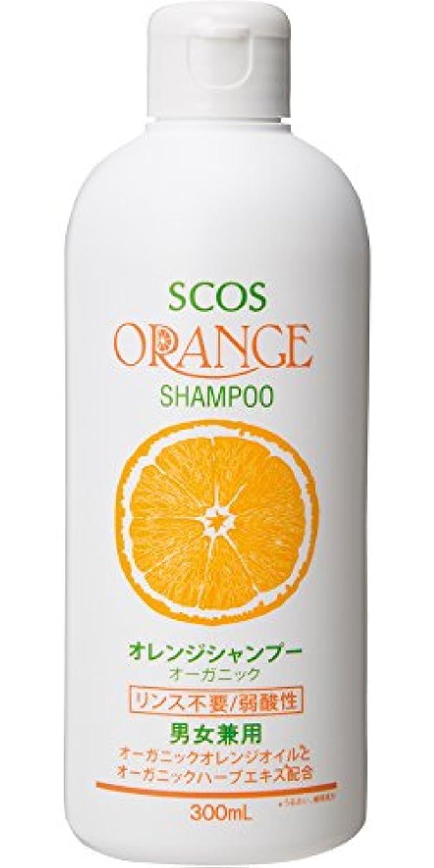 エスコス オレンジシャンプーオーガニック 300ml
