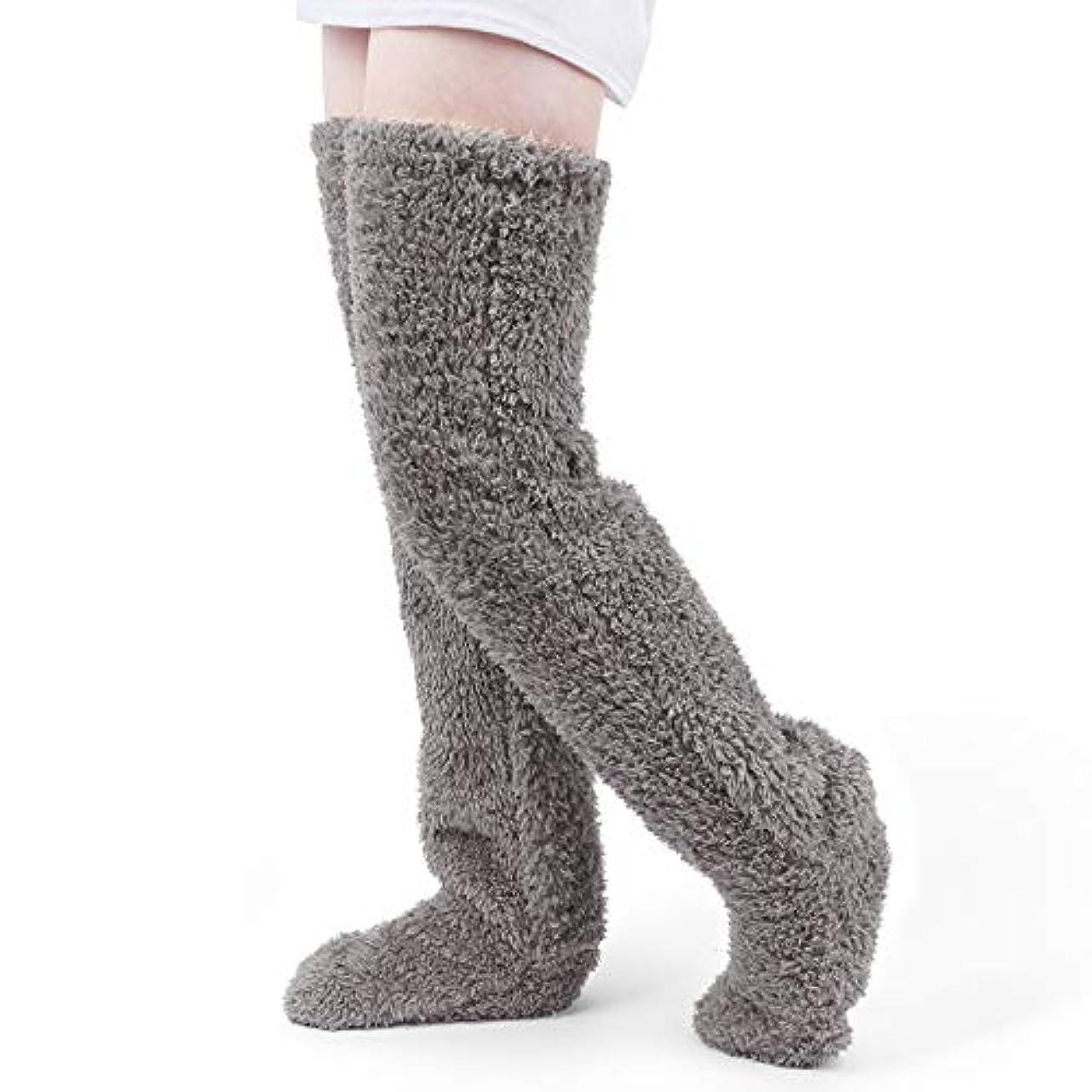 子供達針緩めるHombasis 極暖 足が出せるヒートソックス 歩ける ロングカバー男女兼用 大きいサイズ (グレー)