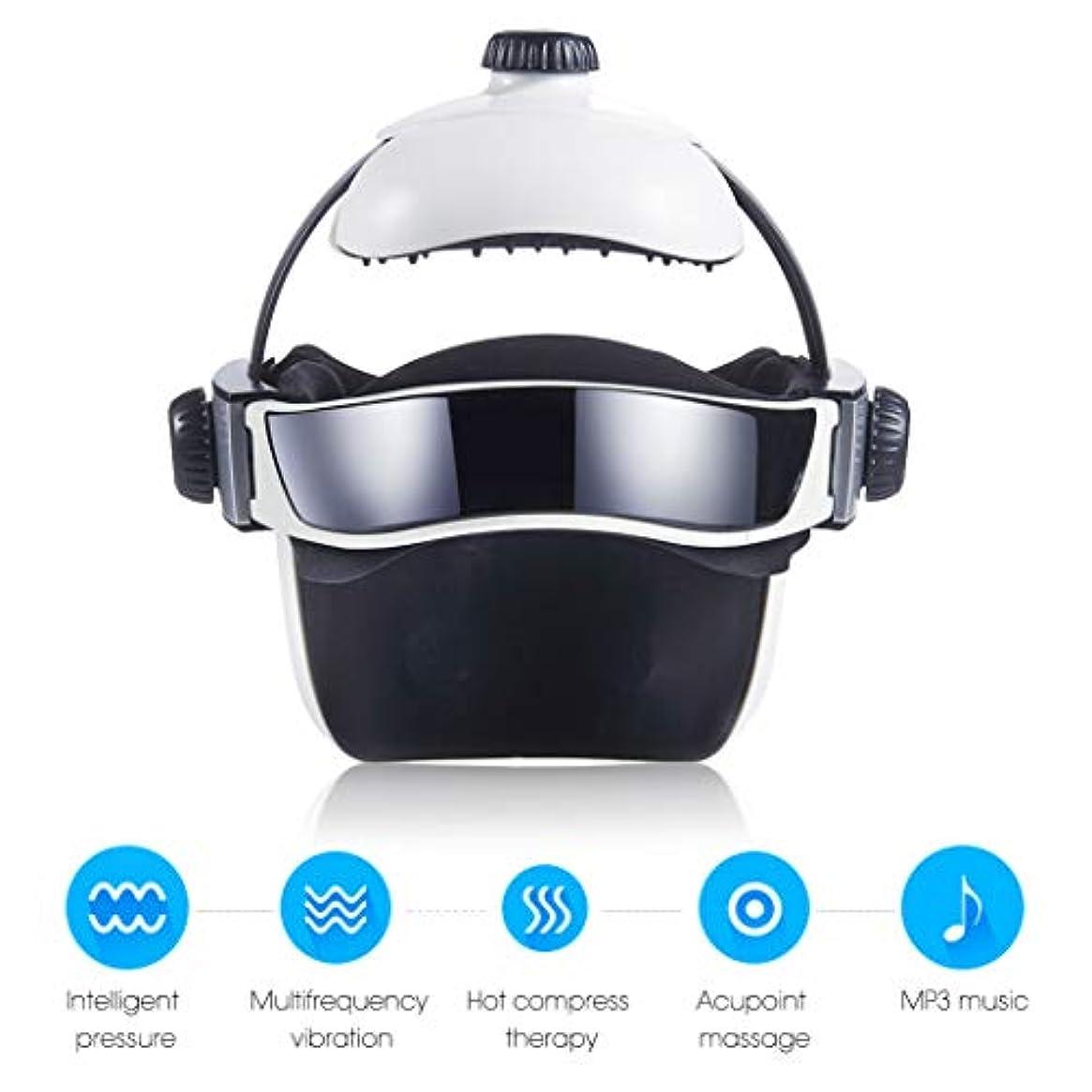 フリース考慮胃熱空気圧縮振動フィンガープレスマッサージ、目、首マッサージ音楽なだめるリラックスヘルメットタイプの電動ヘッド