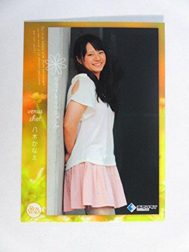 BBM2012リアルヴィーナス【レギュラーカード】69八木かなえ/ウエイトリフティング