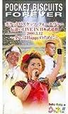 ポケットビスケッツ フォーエヴァー伝説のLIVE IN日本武道館 2003・3・12 ~全てはHAPPYのために~ [VHS]