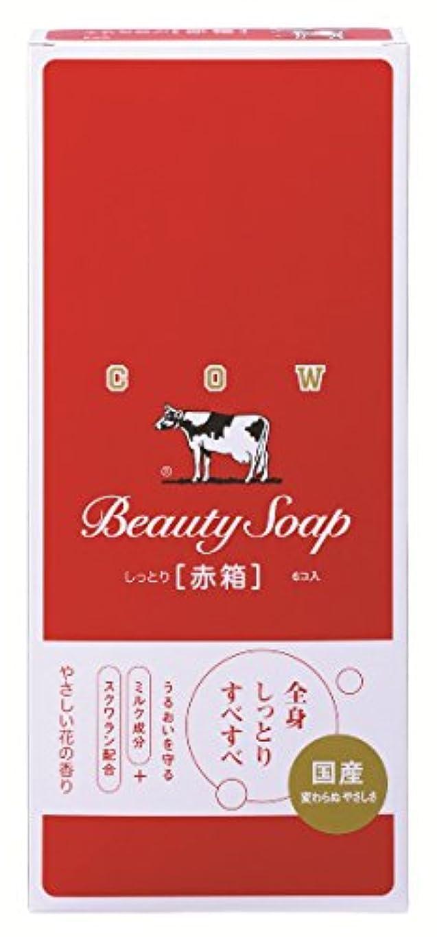 消化翻訳する昇るカウブランド石鹸 赤箱 100g 6個