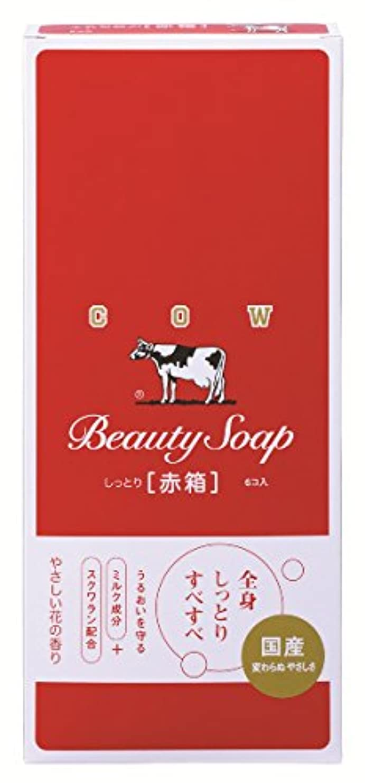 韓国語ドットランプカウブランド赤箱 100g×6個入