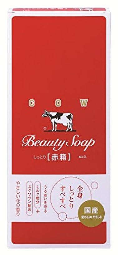 上昇新鮮なエクスタシーカウブランド石鹸 赤箱 100g 6個