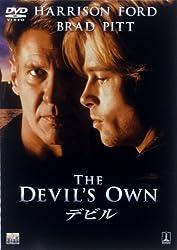 【動画】デビル(1997年)