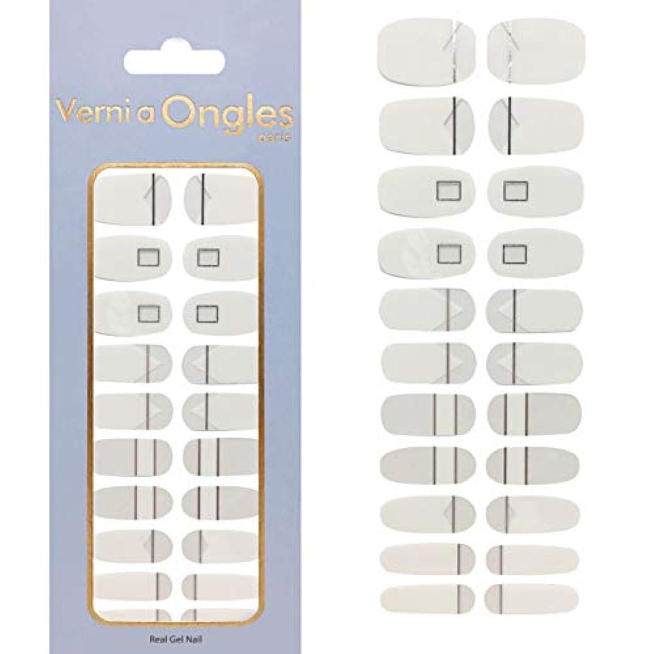フラップ求める加入Verni a Ongles ヴェルニアオングルス リアルジェルネイルステッカー V-6 (ネイルステッカー22枚?ネイルファイル1個付)