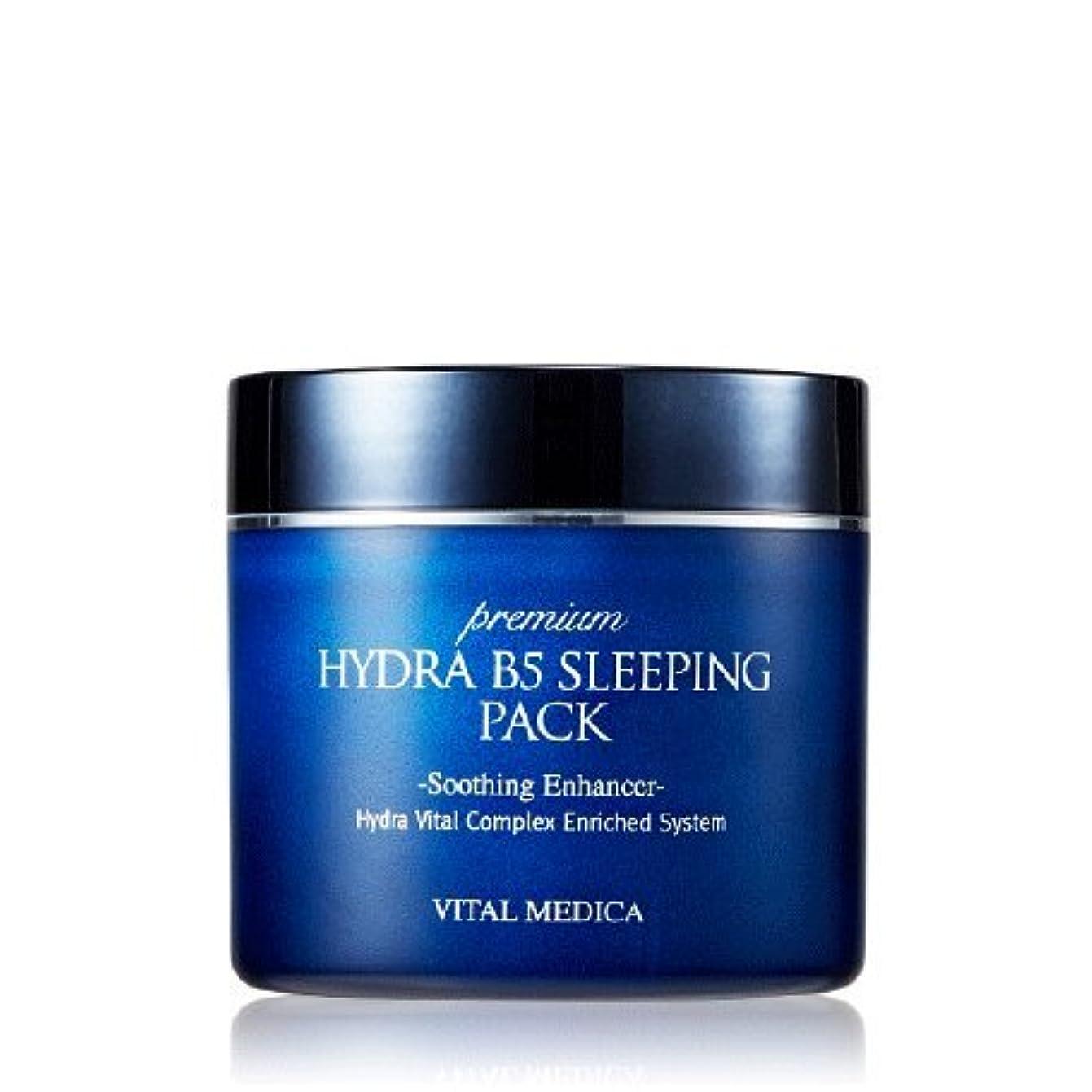 タクト脆い。A.H.C (AHC) Premium Hydra B5 Sleeping Pack 100ml/A.H.C プレミアム ハイドラ B5 スリーピング パック 100ml [並行輸入品]