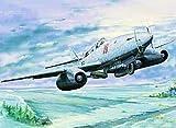 トランペッター 1/32 メッサーシュミット Me262B-1a U1夜間戦闘機 プラモデル