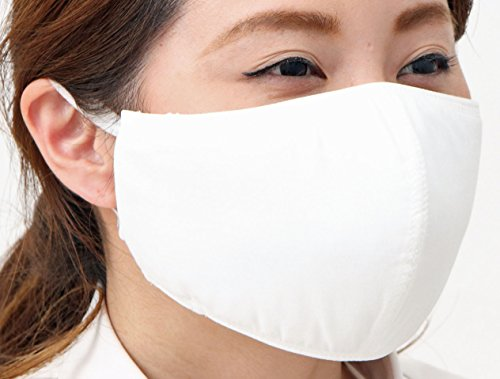 ツーヨン 新 UVカット マスク ワイド 2枚入り 繰り返し使える < 長時間着...