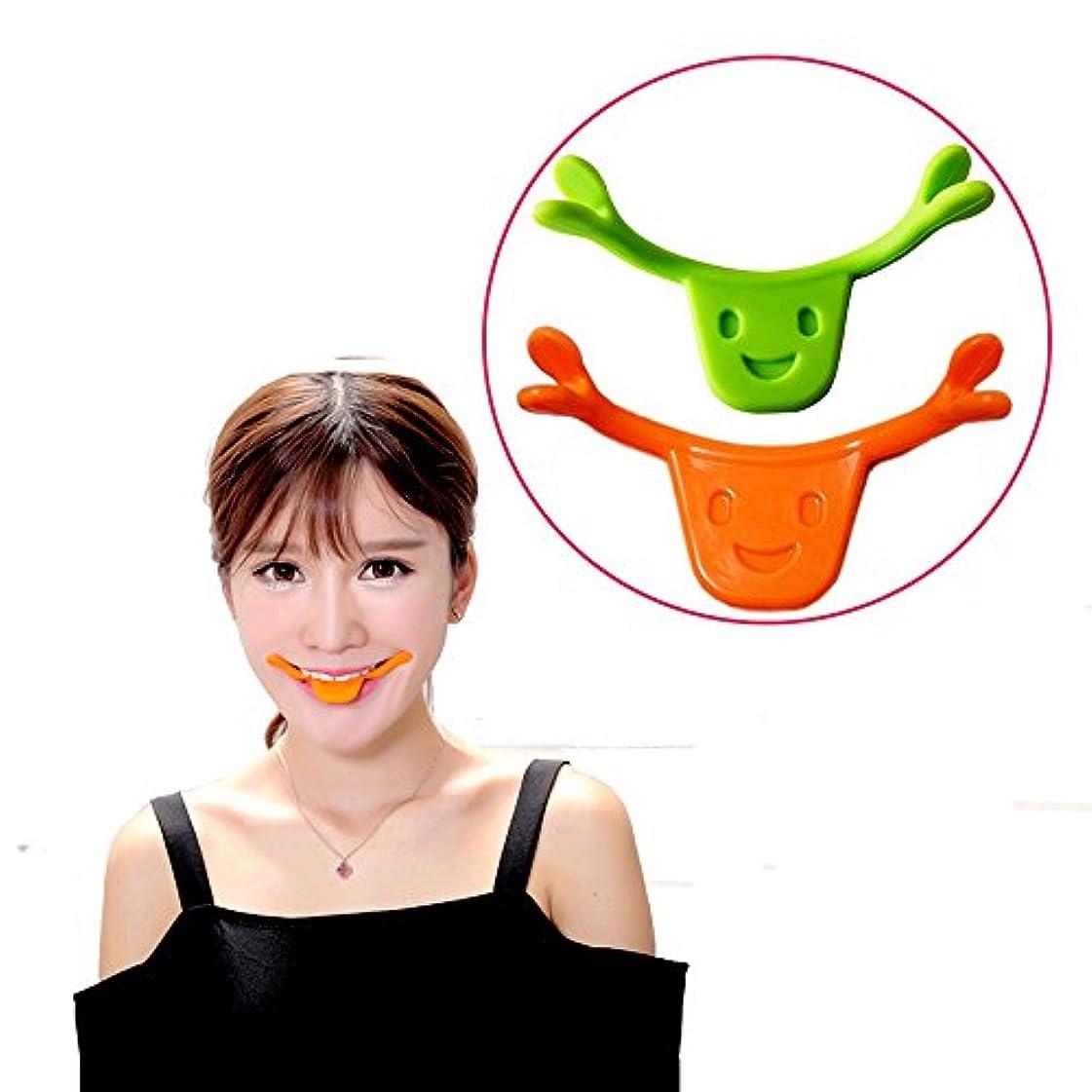 シェフ縫う指令表情筋 トレーニング 小顔 ストレッチ ほうれい線 二重 あご 消す 口角を上げるグッズ 美顔 顔痩せ リフトアップ マウスピース フェイシャルフィットネス (オレンジ)