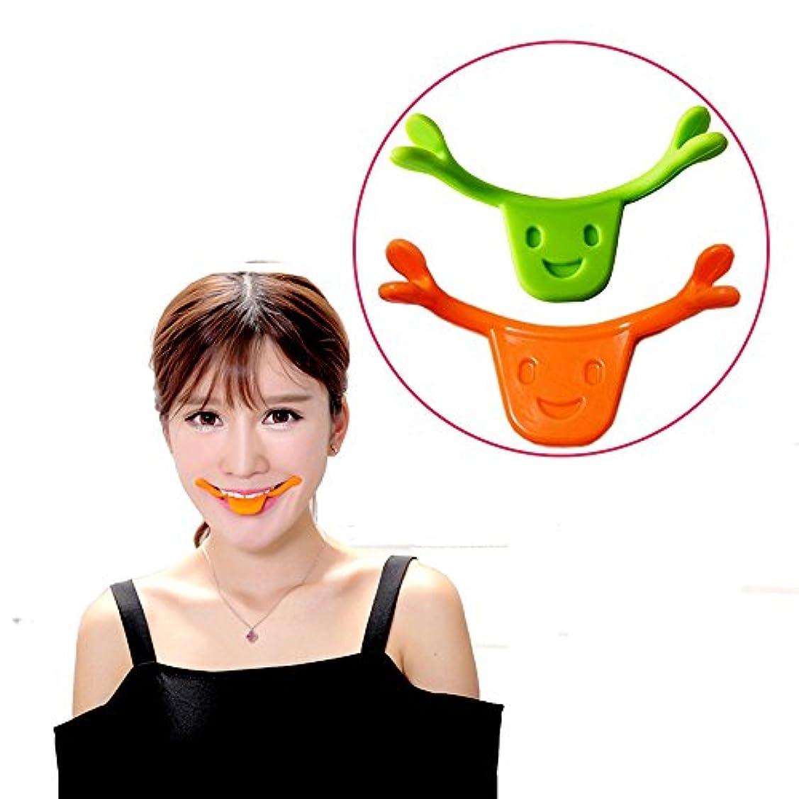 表情筋 トレーニング 小顔 ストレッチ ほうれい線 二重 あご 消す 口角を上げるグッズ 美顔 顔痩せ リフトアップ マウスピース フェイシャルフィットネス (オレンジ)