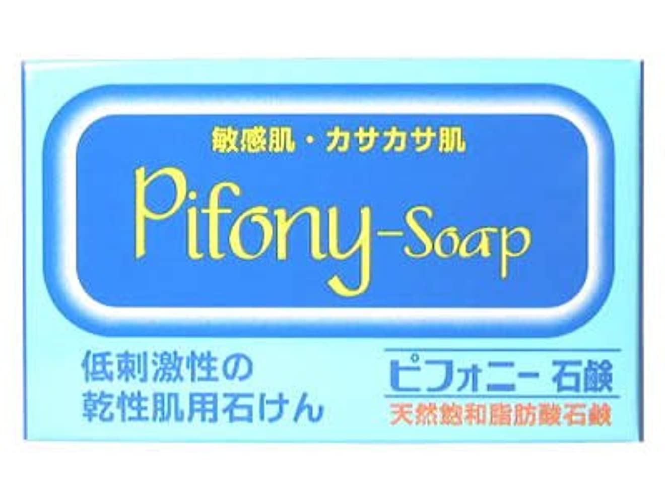 コスチューム腐敗栄光のピフォニー石鹸 100g