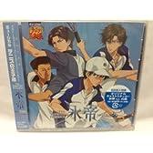 ミュージカル「テニスの王子様」THE IMPERIAL PRESENCE 氷帝feat.比嘉 Ver.5代目青学vs氷帝B