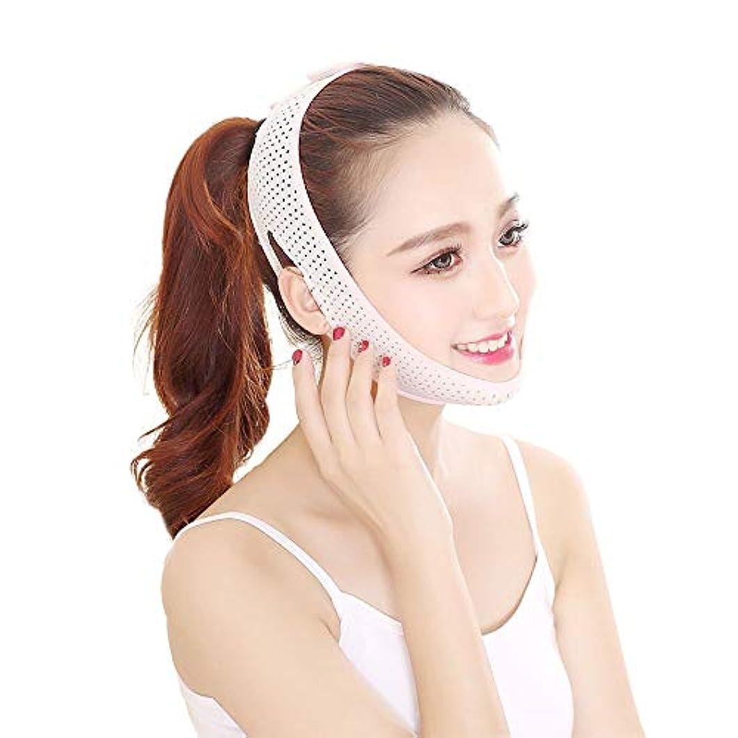 アルネチェリー美容師Jia Jia- 薄い顔のアーティファクト睡眠薄い顔の小さなv顔アーティファクトマスクビームフェイスマスク包帯リフティングフェイス引き締めフェイスステッカー - ピンク 顔面包帯