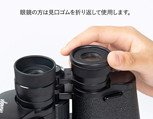『Kenko 双眼鏡 New Mirage 12×50 W ポロプリズム式 12倍 50口径 ワイド ブラック 103170』の4枚目の画像