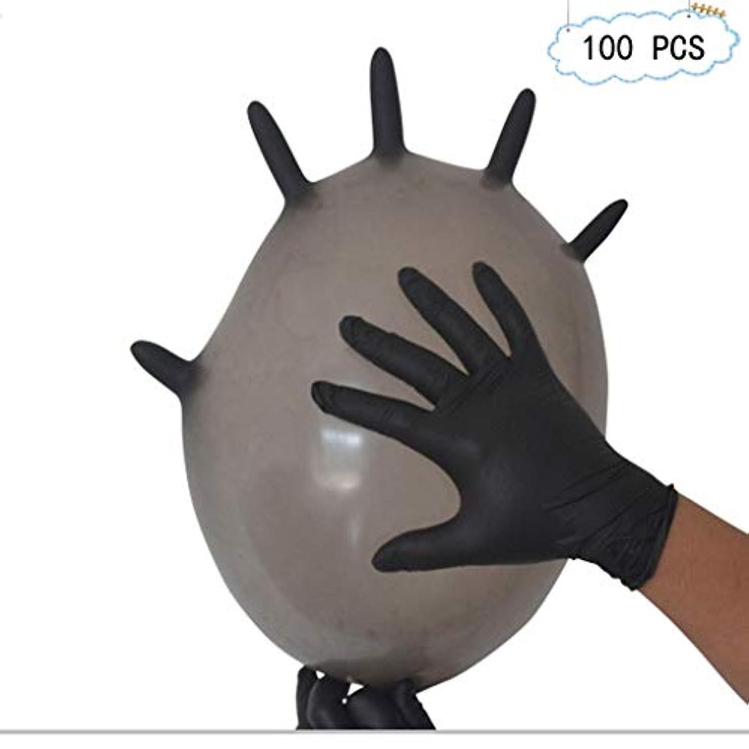 開発風刺無心ニトリル手袋使い捨てニトリル手袋耐油性試験黒色タトゥー産業労働保険ゴム製食器洗いデューティー試験手袋|病院向けのプロフェッショナルグレード (Size : L)