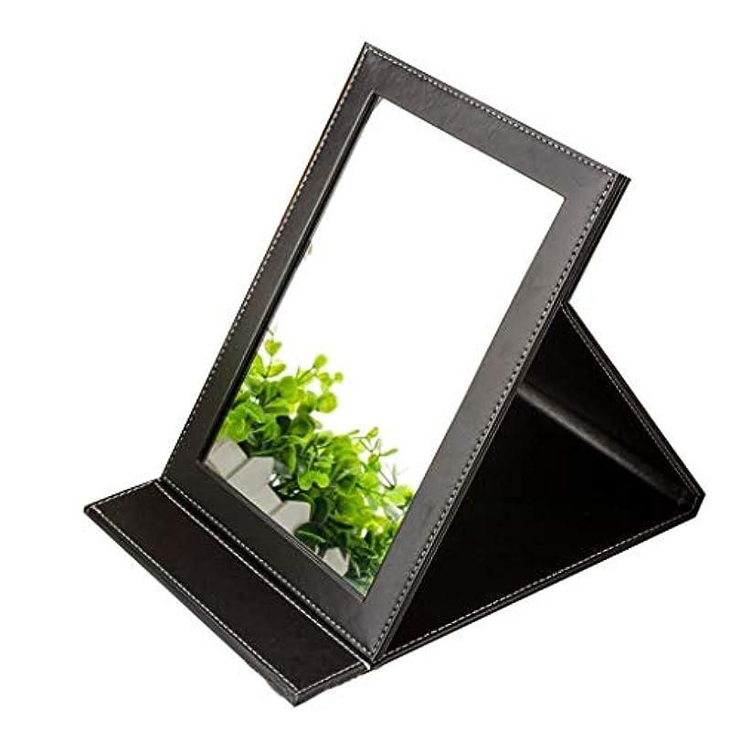 遅れストッキング仲良し卓上化粧鏡、 折りたたみ 卓上ミラー PUレザー付き クッションカバー のどの革を使って フレームスタンド - 長方形 化粧鏡 (Color : Black)