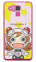 [DIGNO R 202K/SoftBank専用] スマートフォンケース PSYCHO-PASS サイコパス2シリーズ コミッサ花子 (クリア) 【光沢なし】 SKY202-PCNT-214-SBD5