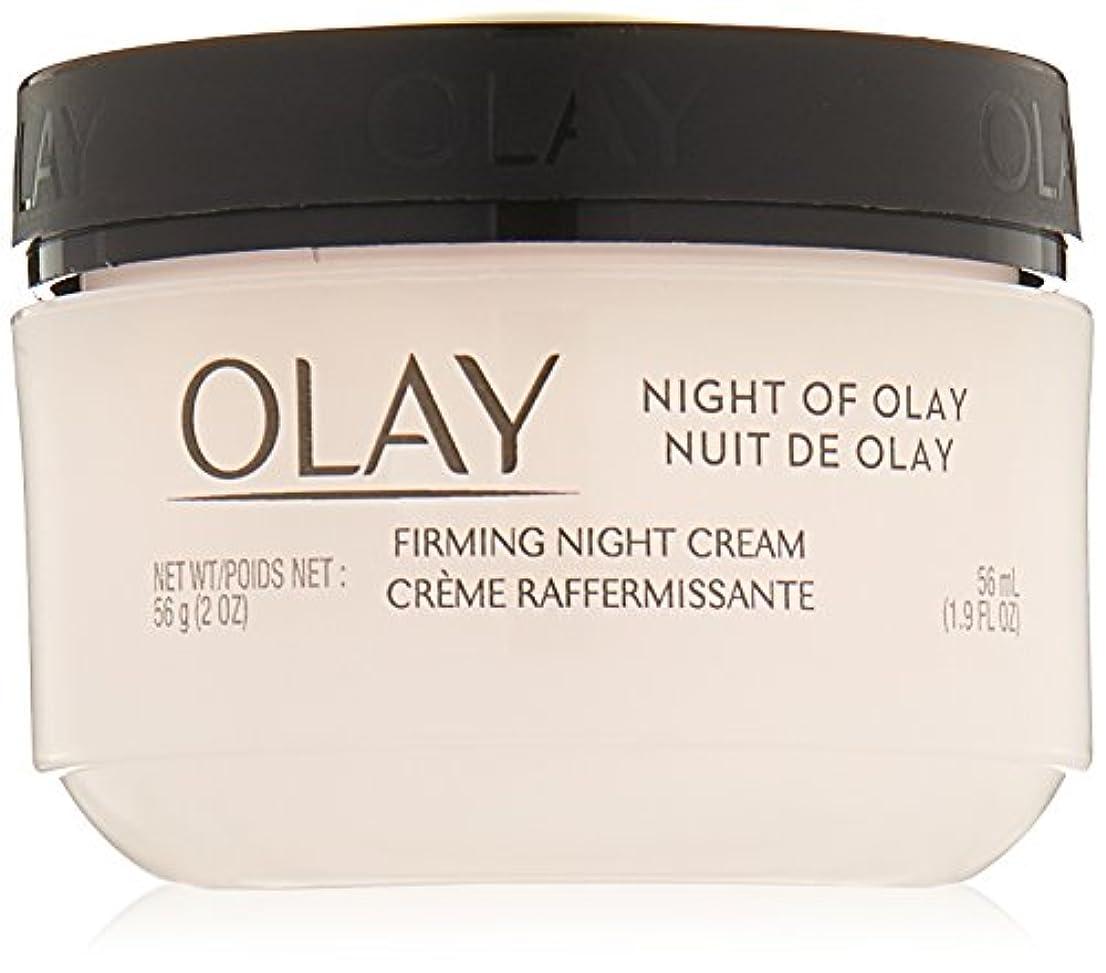 後ろ、背後、背面(部海藻辞任OIL OF OLAY NIGHT CREAM 2 OZ by Olay