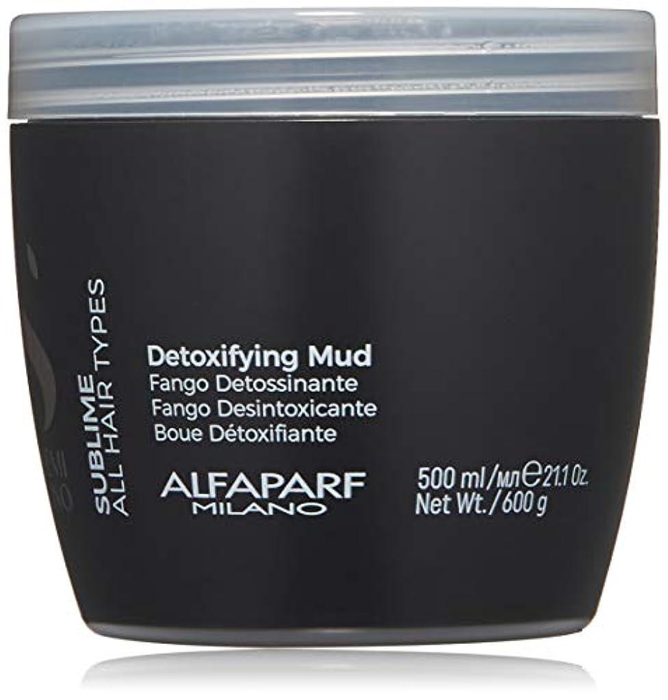 効果的に白雪姫対象アルファパルフ Semi Di Lino Sublime Detoxifying Mud (All Hair Types) 500ml/21.1oz並行輸入品