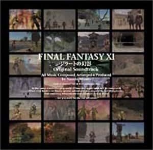 ファイナルファンタジー XI ジラートの幻影 オリジナルサウンドトラック