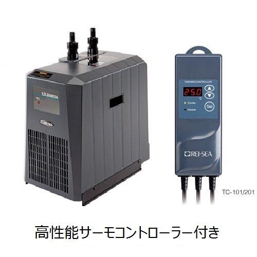 レイシー 小型循環式クーラー LX-120EXA1【高性能サーモコントローラーセット】