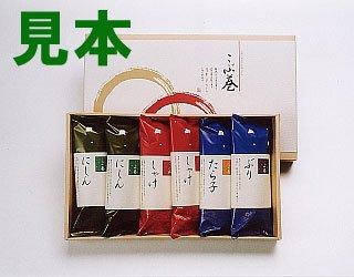 かぶらやさんの昆布巻 こぶ巻 6本入(にしん×2、しゃけ×2、たらこ×1、ぶり×1) 三和食品