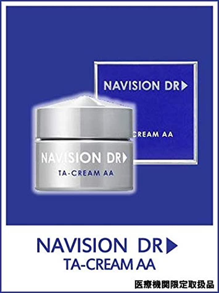 懐疑論好む援助するNAVISION DR? ナビジョンDR TAクリームAAn(医薬部外品) 30g
