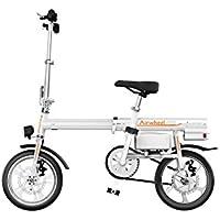Airwheel R6 超小型 ボタン1つで自動伸縮 電動ハイブリット パナソニック製30.5v 18Ah バッテリー 電動アシスト自転車 (ホワイト)