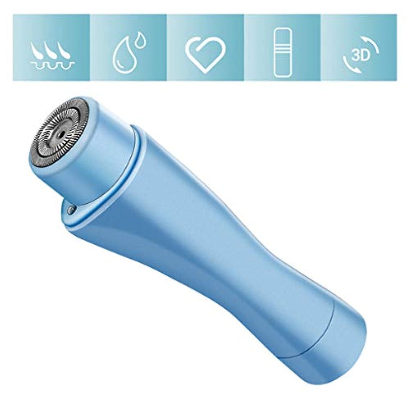 かみそり電気かみそりに適していますミニ洗える女性だけが脱毛髪、脚、脇の下、私用部品などを持っています。,Blue