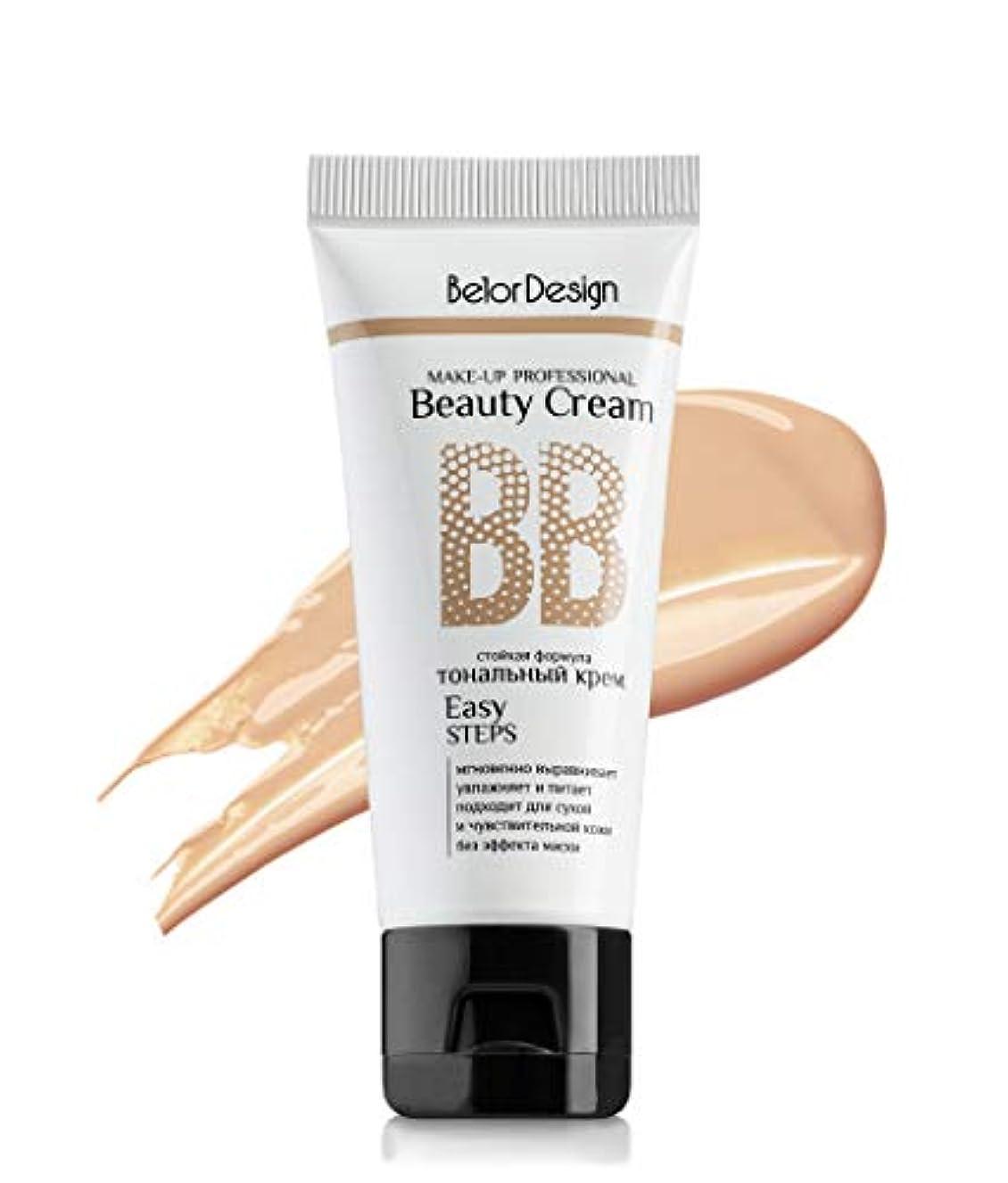 腹痛フォロー解放するBelorDesign | BB – BEAUTY CREAM | EASY STEP | 4 SHADE (Caramel beige 103)