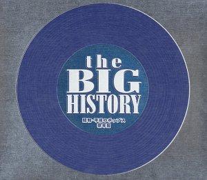 the Big History~昭和・平成のポップス歌年鑑~