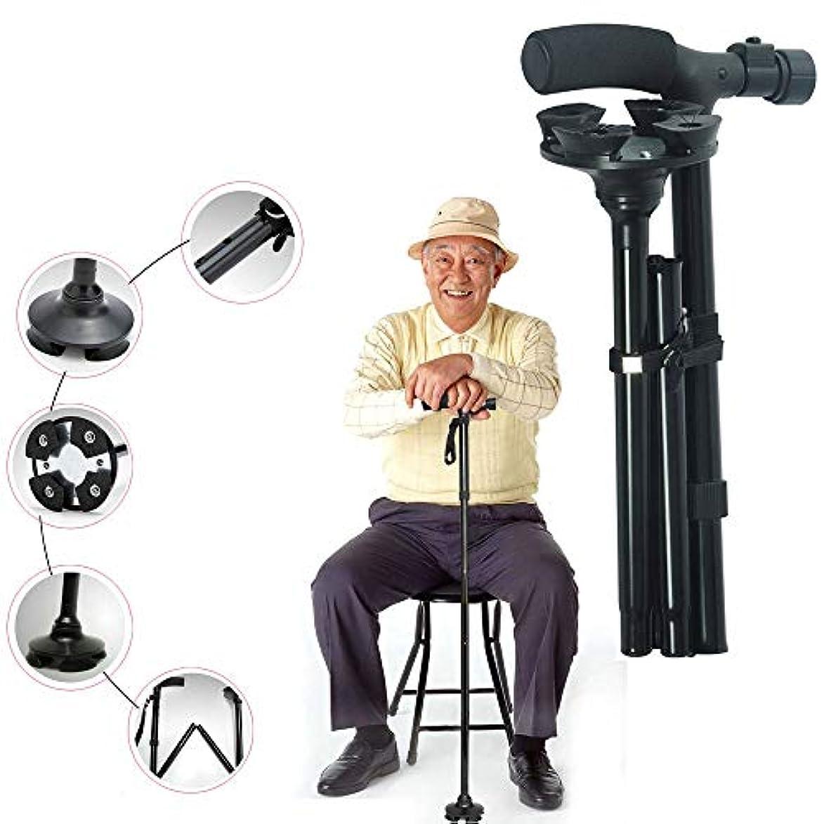 福祉復活させる維持する古い紳士と女性のための折りたたみ式歩行杖 - LEDライト付きアルミ合金杖& ピボットクワッドベース - 調節可能な5つの高さ