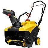 HAIGE [1年保証] 除雪機 エンジン式 手押し式 HG-K8718 2.2馬力 87cc