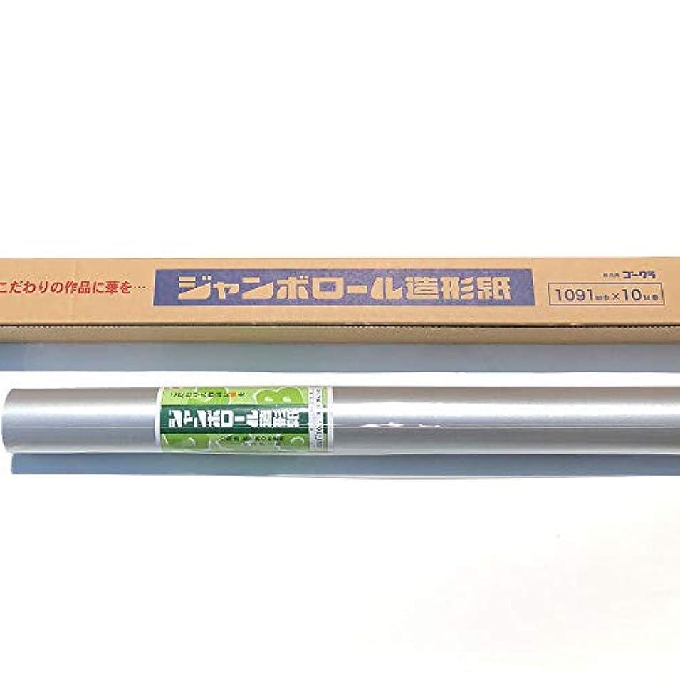 マーベル煙少数半紙屋e-shop 書道パフォーマンス用カラー銀色