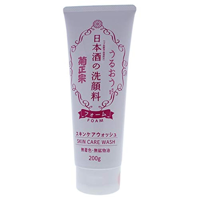 フィクションわずかな印象的菊正宗 日本酒の洗顔料 200g 弾力泡 洗顔フォーム しっとり