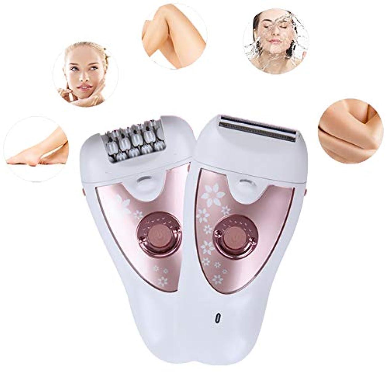 アレイ熱フィールド女性用電気脱毛器、ポータブル充電式2-In-1シェーバー、2本足ビキニ脱毛