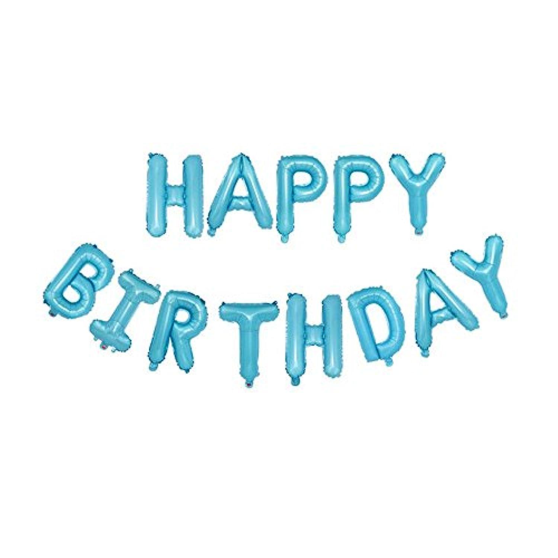 Pawaca バースデー 飾り付け 風船 セット 誕生日 飾り バルーン グッズ アルファベット 男の子 女の子 HAPPY BIRTHDAY ブルー