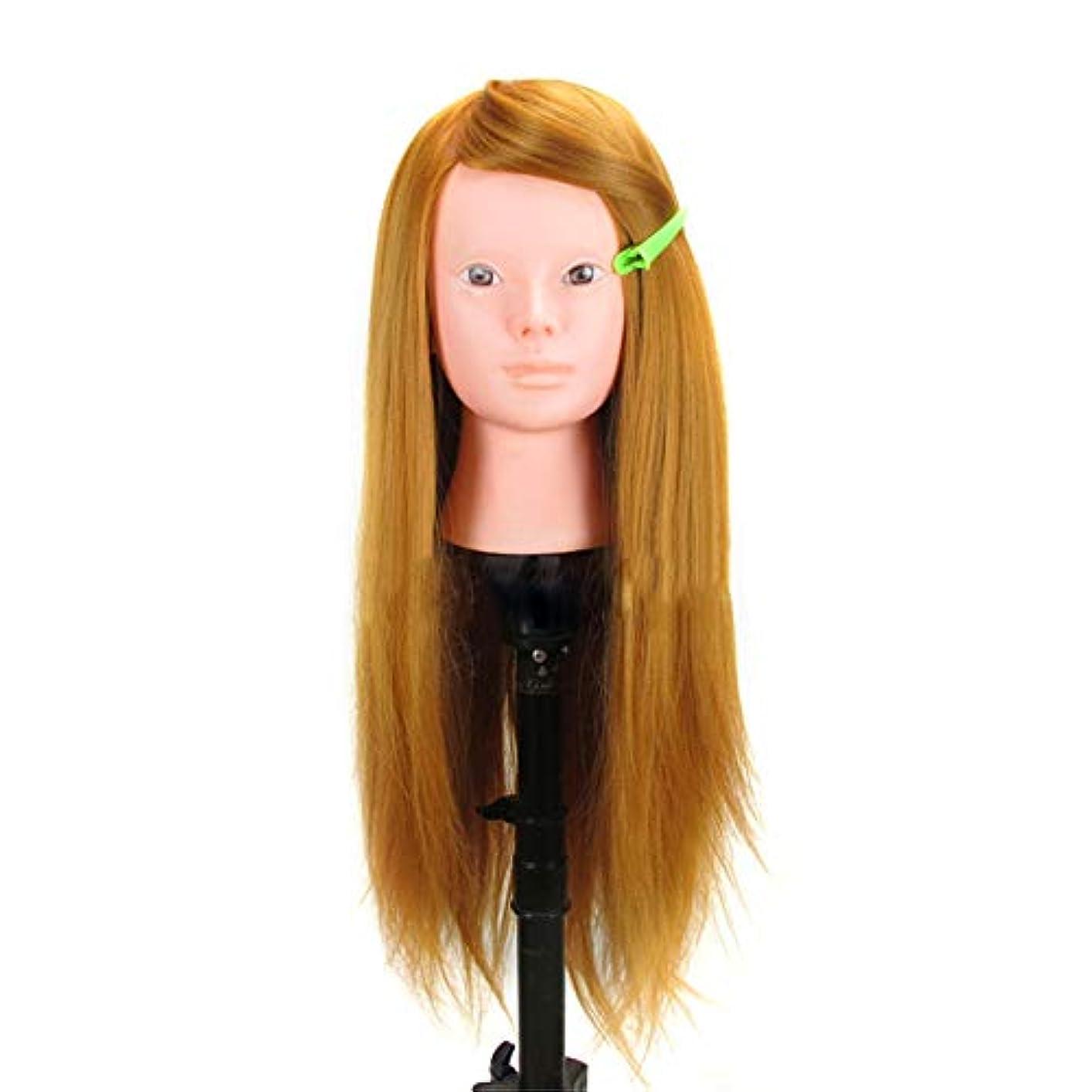 乙女マルクス主義者科学的高温ワイヤーヘアティーチングヘッドパーマ髪織りヘアモデル髪染め理髪ダミーヘッドモデル