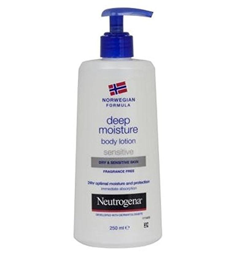 耐えられるにもかかわらず鮫Neutrogena Norwegian Formula Deep Moistuire Body Lotion Sensitive For Dry & Sensitive Skin 250ml - ドライ&敏感肌用250ミリリットルのための高感度ニュートロジーナノルウェー式深いMoistuireボディローション (Vichy) [並行輸入品]