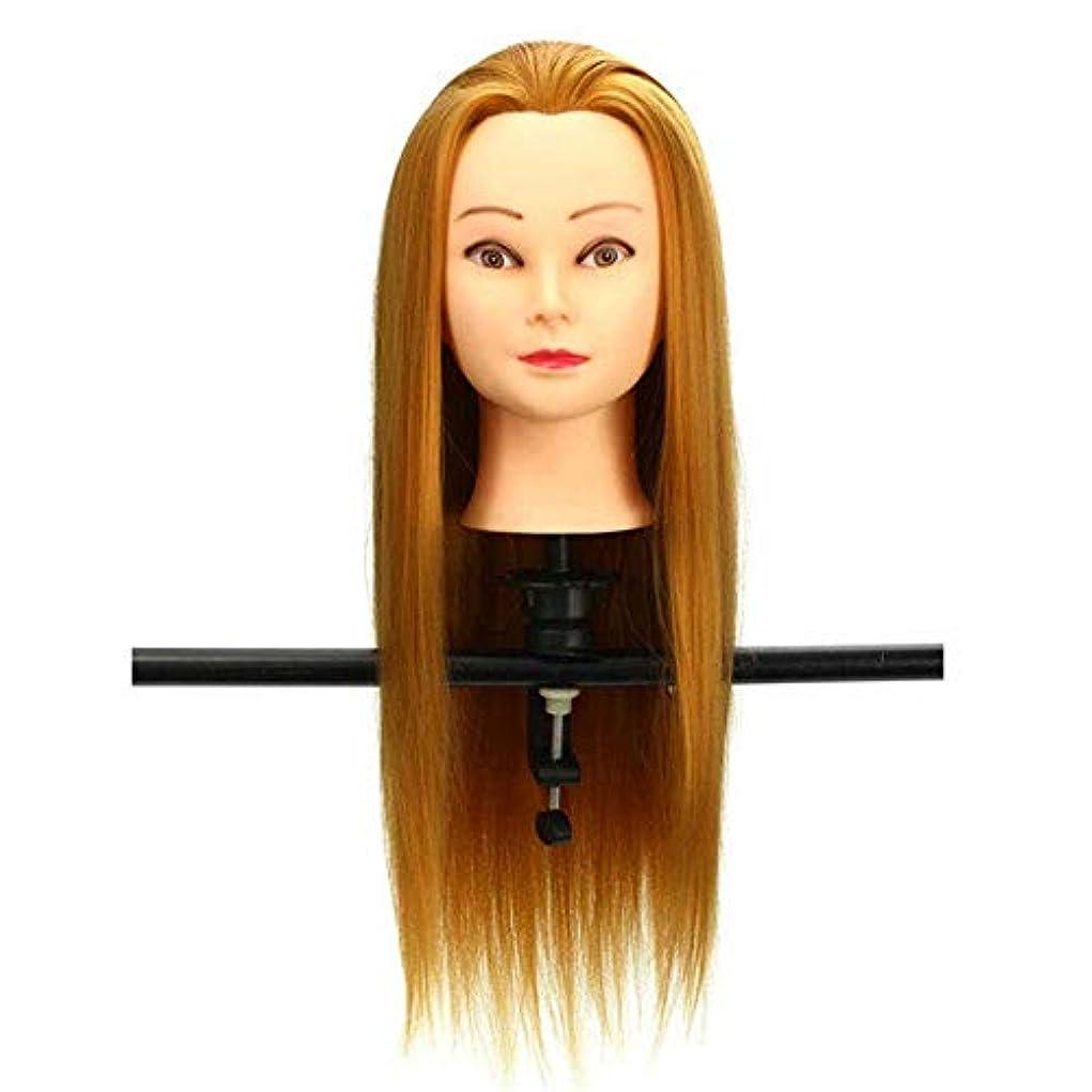 眼悲観的ダメージヘアマネキンヘッド 30%の黄金の実ヘアーヘアーサロンマネキントレーニング頭部モデル散髪理髪 ヘア理髪トレーニングモデル付き (色 : Golden, サイズ : 22