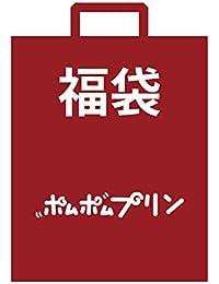 (キャラクター) character 【福袋】レディース ポムポムプリンショーツ3点セット