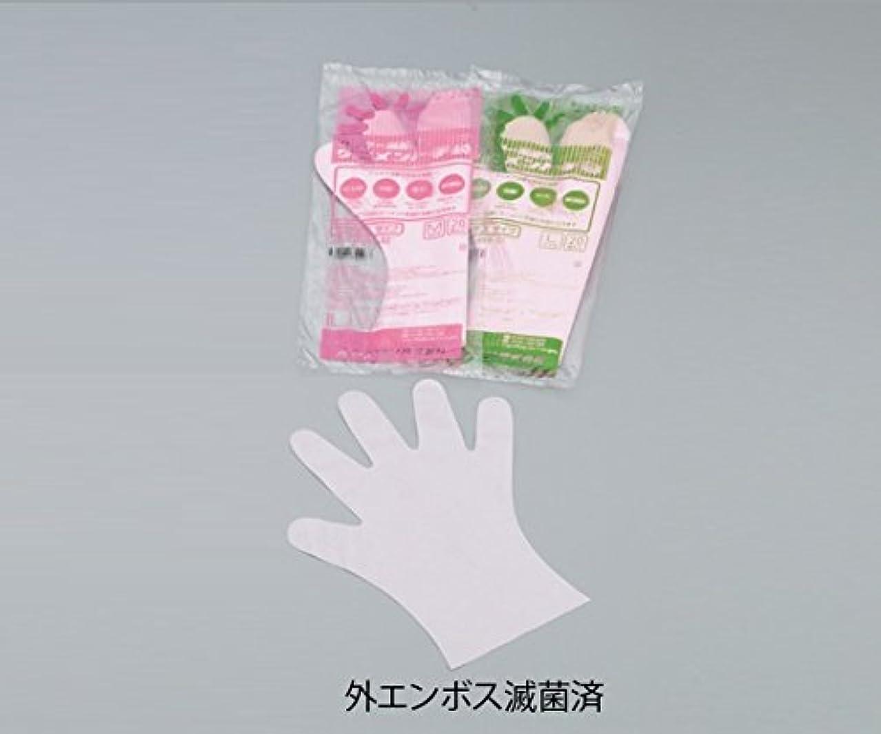 アズワン6-899-01サニメント手袋PE外エンボス付滅菌済L20枚入