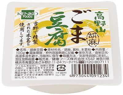 健康フーズの高野山 ごま豆腐(白)100g×10個 JAN: 4973044091234