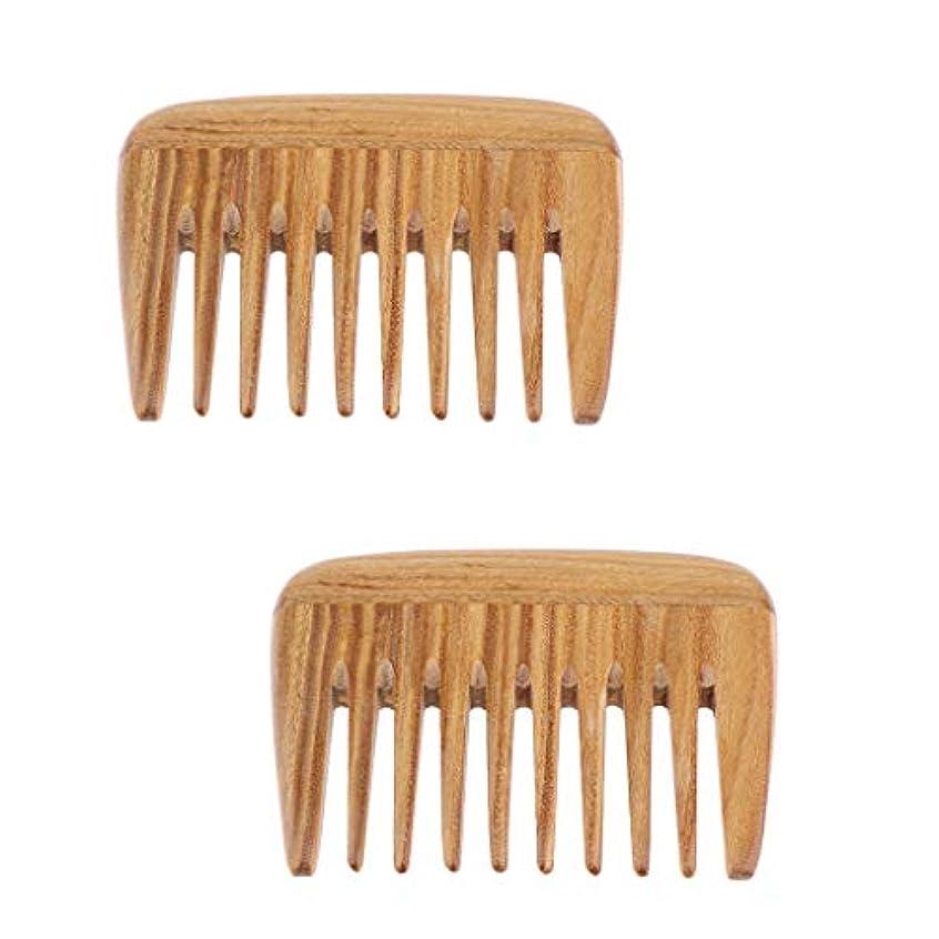 電卓トチの実の木神経衰弱2個 静電気防止櫛 ポケット 広い歯 ヘアコーム ヘアブラシ