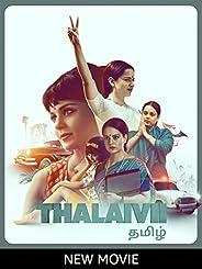 Thalaivii (Tamil)
