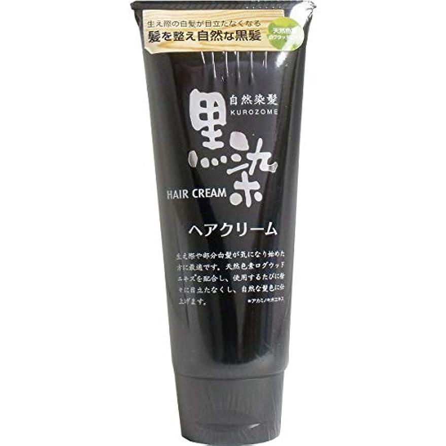 地下室息子ミッション★お買得3本★黒染ヘアークリーム 150gx3本